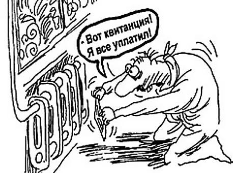 Записки Колорадского Таракана. «Клоуну выступать — только позориться...»