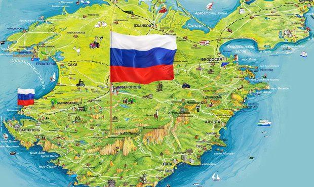 Пока ещё наш Крым нуждается в немедленной чистке