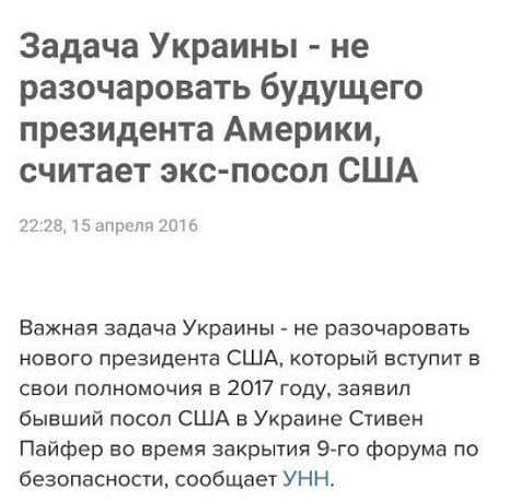 Миссия МВФ хочет посетить Украинское государство