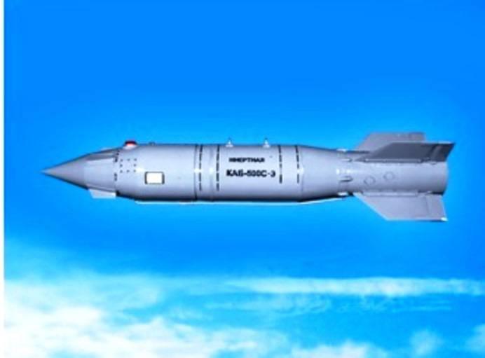 СМИ об испытании в Сирии российских бомб со спутниковым наведением