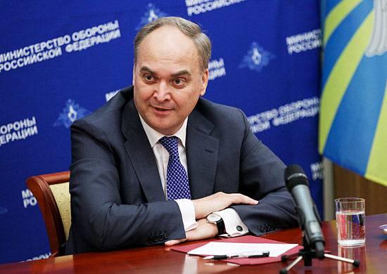 Замминистра обороны РФ обвинил Вашингтон в срыве договорённостей по Сирии