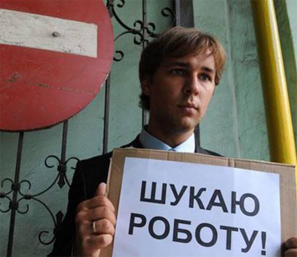 """МИД Украины: Если мы введём визы, Москва может предложить """"заробитчанам"""" гражданство РФ"""