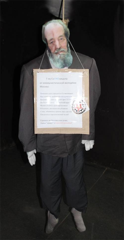 सोलाजेनित्सिन के चित्र वाली एक पुतली को गुलाग संग्रहालय में लटका दिया गया था