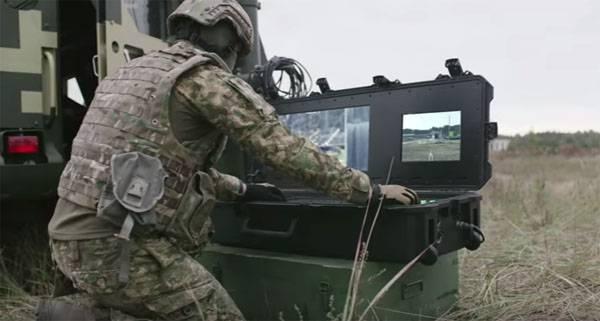 """Укроборонпром"" презентует ""Фантом"""