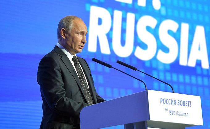 """Владимир Путин об Олланде, ответственности США, """"изоляции"""" и бензине"""