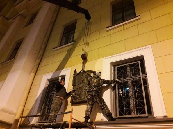 В Санкт-Петербурге демонтировали мемориальную доску Маннергейму