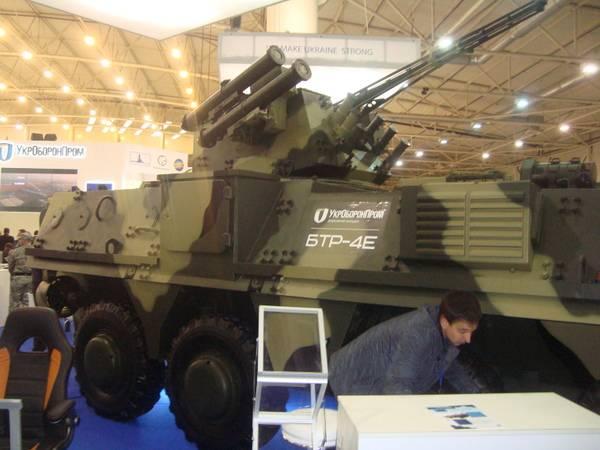 Оружие украинской армии. Год 2016