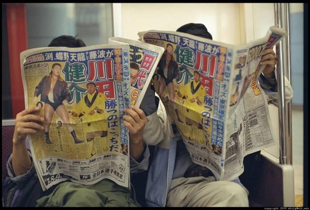 Японцы начали сами с собой спорить по поводу Южных Курил
