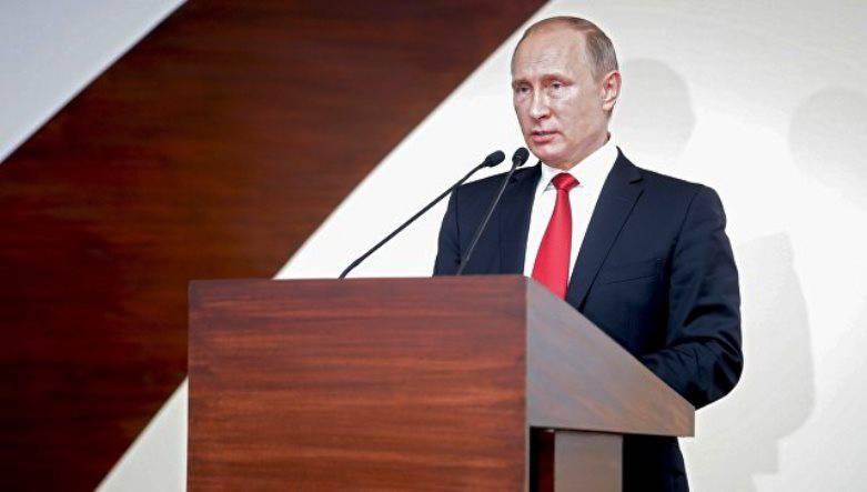 Путин о текущем состоянии российско-американских отношений