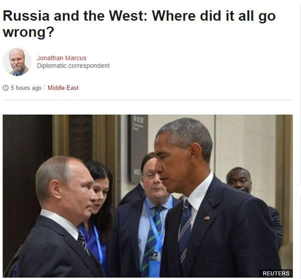 """Попытка """"Би-Би-Си"""" проанализировать причины сегодняшнего конфликта между Западом и Россией"""