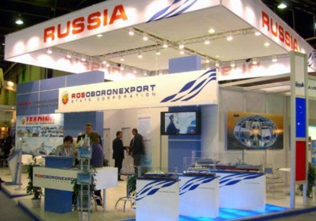 Российские оборонные компании примут участие в парижской военной выставке «ЕВРОНАВАЛЬ-2016»