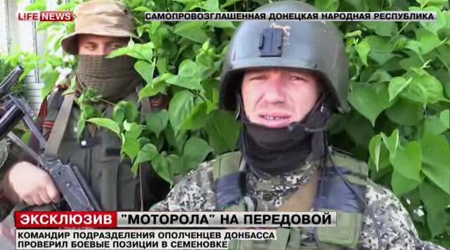 Почему свет Донбасса освещает не то, что нужно?