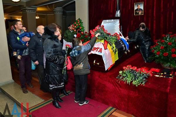 Донецк прощается с комбатом Моторолой