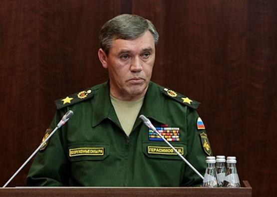 Валерий Герасимов: Россия перенаправила на Мосул средства космической разведки