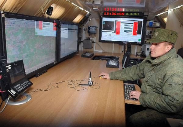 20 октября - День военного связиста