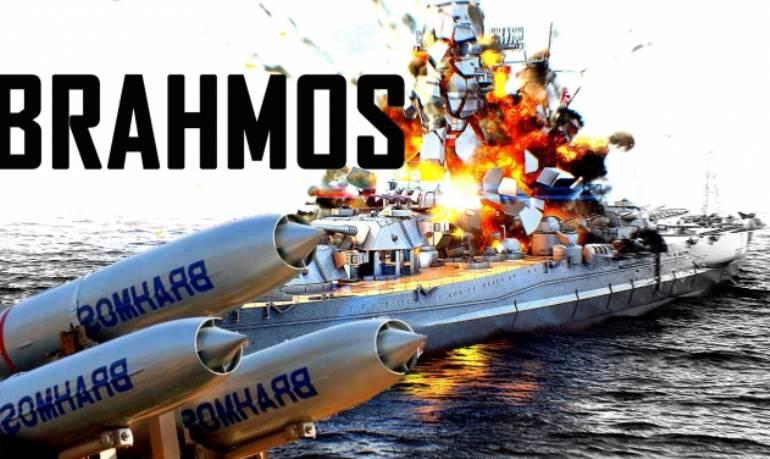 Авиационную ракету «БраМос» «обучат» уничтожать авианосцы