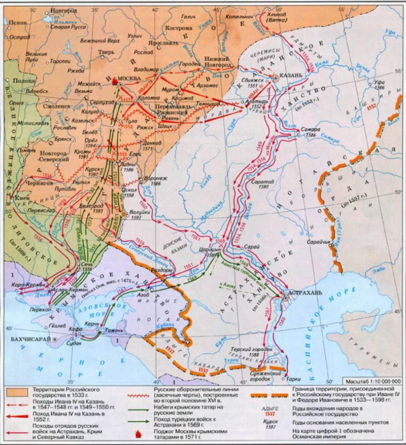 Астраханская экспедиция. Первое военное столкновение России и Турции