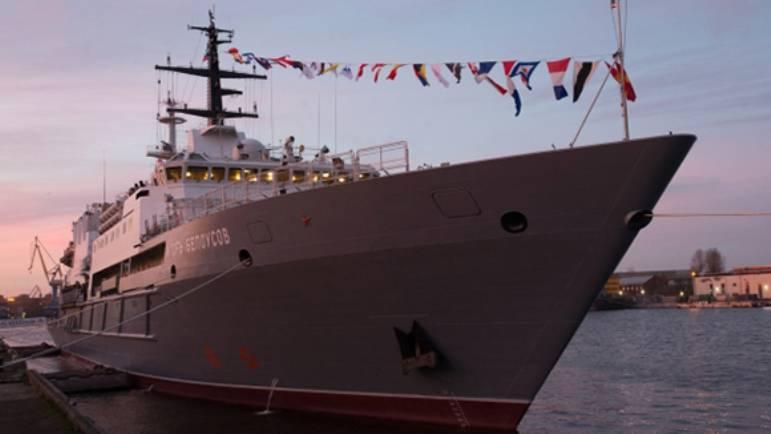 Вьетнам заинтересовался российским спасательным судном «Дельфин»