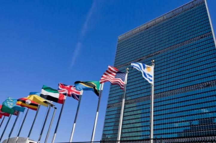 Комитет Генассамблеи ООН принял резолюцию о начале переговоров по запрещению ядерного оружия