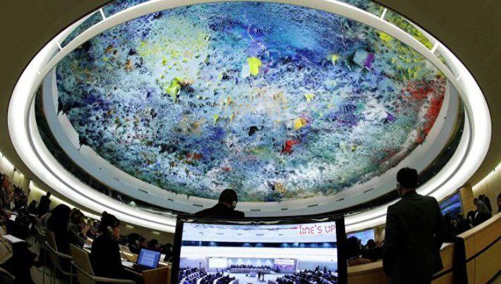 Россию не избрали в Совет ООН по правам человека