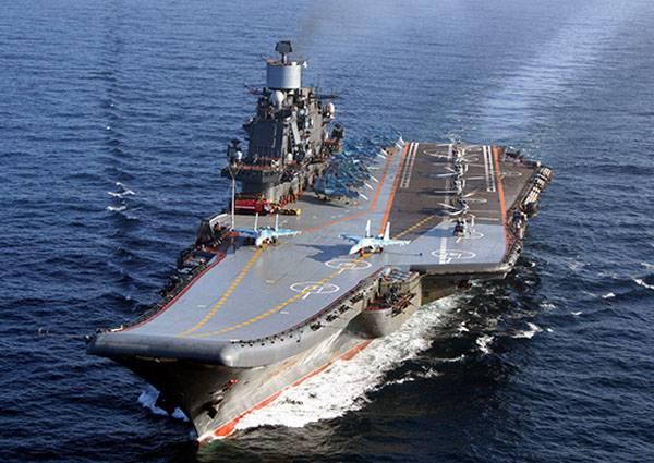 День основания ВМФ РФ