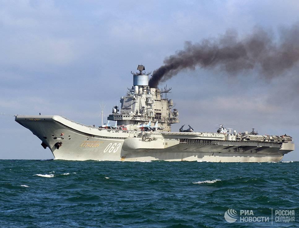 Корабли Российской Федерации вЛа-Манше напомнили Великобритании о«старом враге»