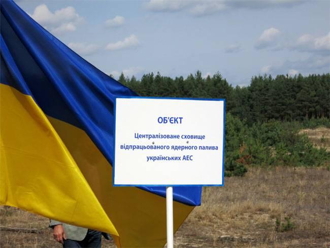 Украинские экологи: Радиоактивные отходы свозят под Киев с территории 18 областей страны