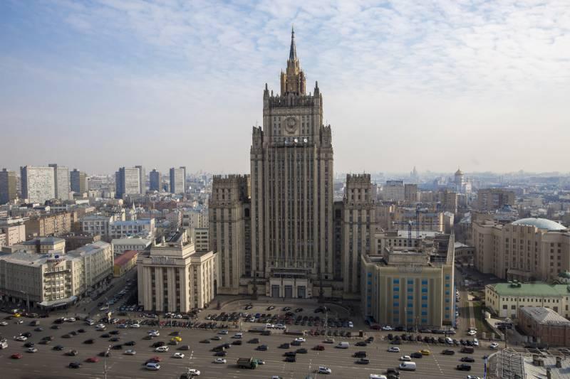 Посол Нидерландов будет вызван в МИД РФ