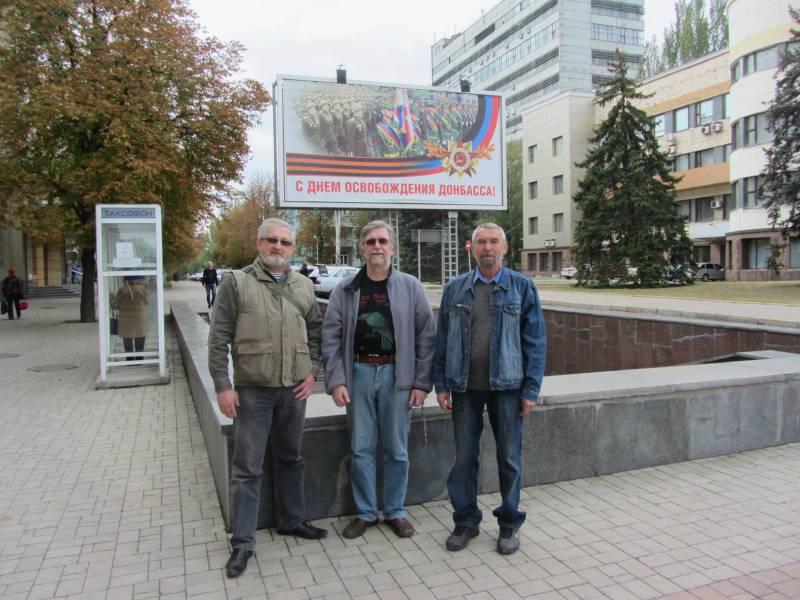Дороги Донбасса