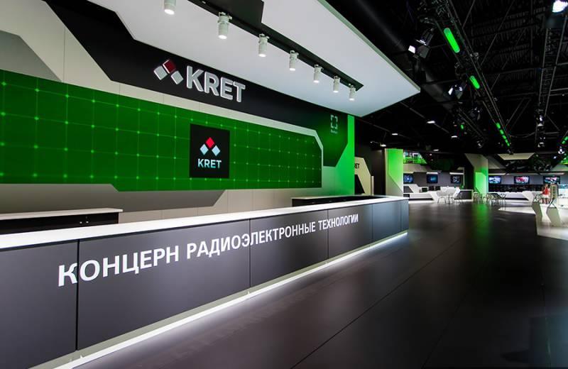 ПЗРК «Верба» получил систему распределения целей, а ПТРК «Конкурс» станет более дальнобойным