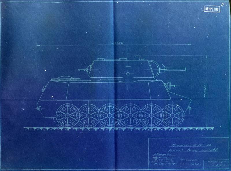 Мототанк МТ-25: последний колёсно-гусеничный