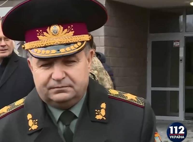 Ватник: ЖЗЛ. Степан Полторак - главный каратель Украины