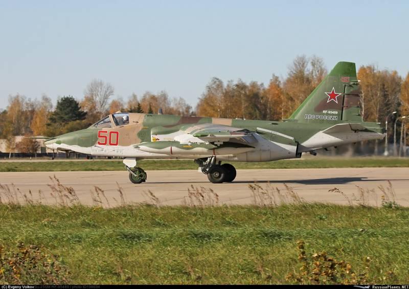 В Кубинке замечены первые серийно модернизированные Су-25СМ3