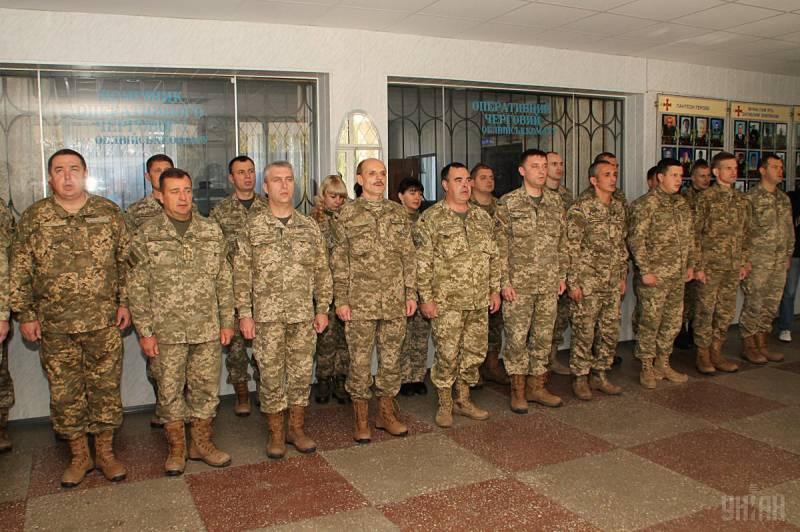 Украина сегодня. Отмечают день образования УПА, покупают уголь у ЛДНР