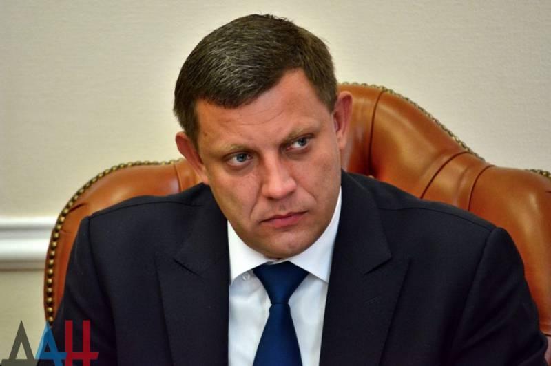 Глава ДНР: Порошенко полностью отменил минские договорённости