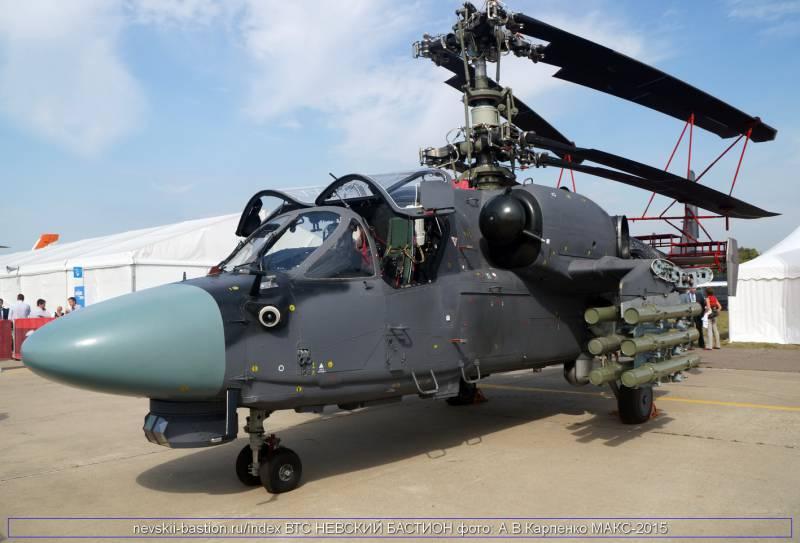 Холдинг «ВР» заявил о готовности поставить в Египет партию Ка-52К