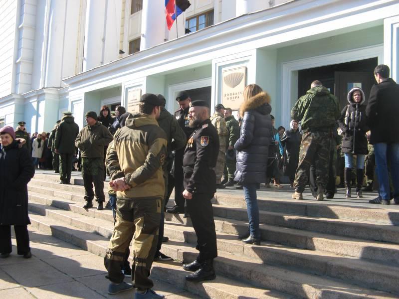 Горе Донбасса и злорадство неонацистов
