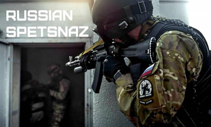 Силы специальных операций Вооруженных сил РФ