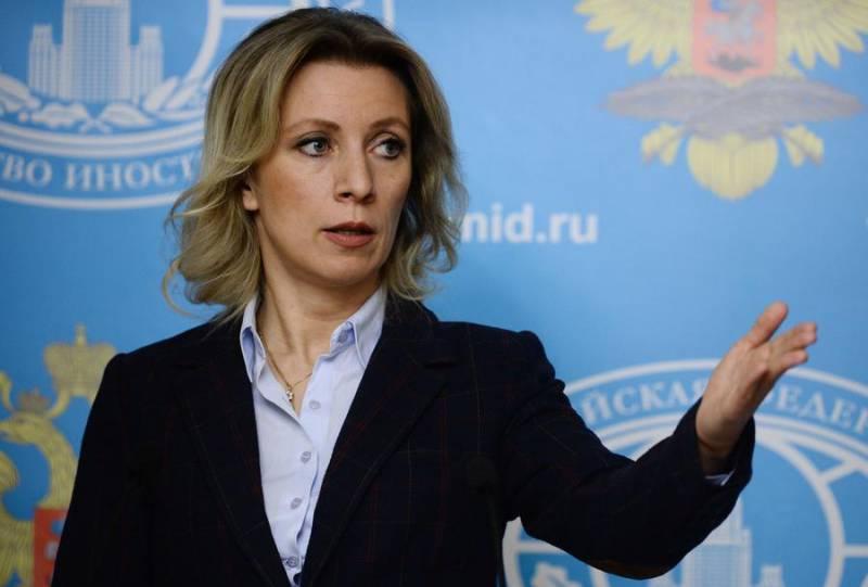 Захарова: подло кормить боевиков «ан-Нусры», а обвинять в гуманитарной катастрофе Россию