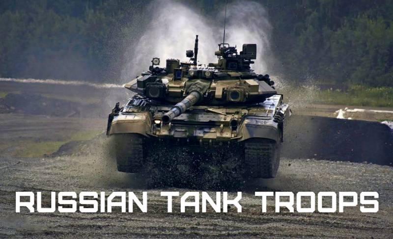 «Танковый кулак» России