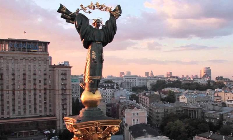 Киев рекомендовал украинским СМИ забыть о факте ликвидации «Моторолы»
