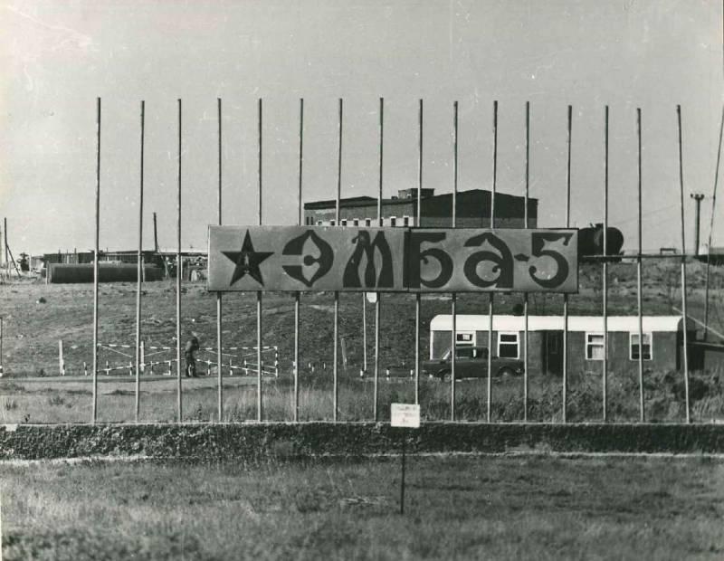 Минобороны РФ прекратило использование казахстанского полигона Эмба