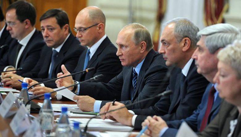 Путин поддержал предложение принять закон о российской нации