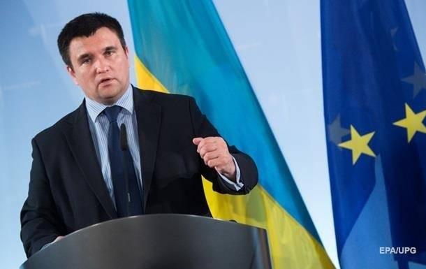 Климкин: Под мандатом ОБСЕ Россия может получить военные базы в Донбассе