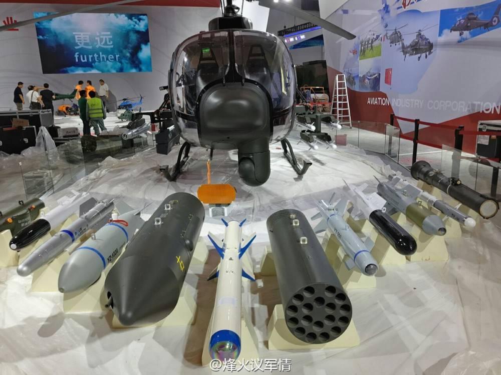 Картинки по запросу z-11wb helicopter