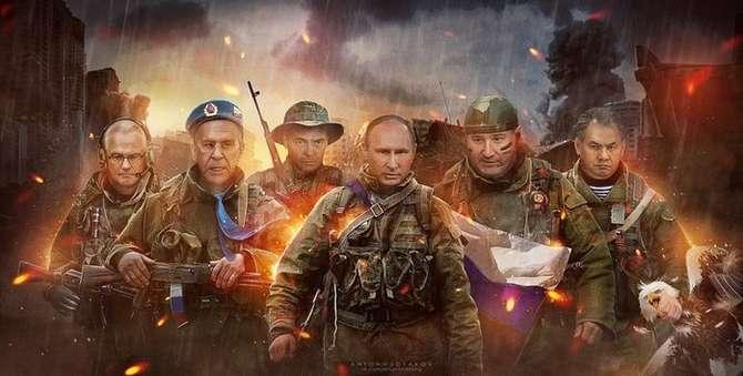 https://topwar.ru/uploads/posts/2016-11/1478055413_119334571_russkie_idut.jpg