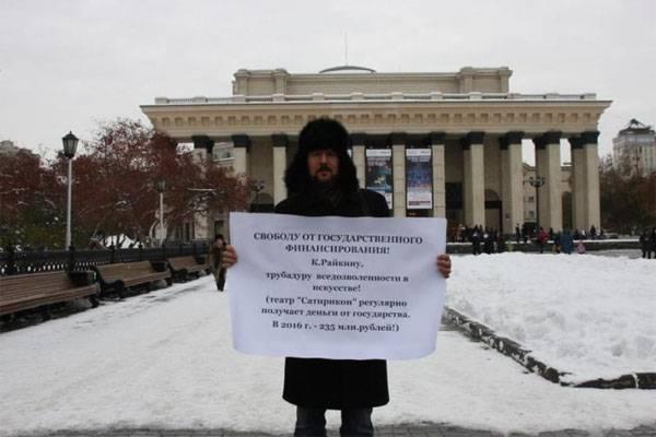 "Костя Райкин в ""кандалах цензуры"""