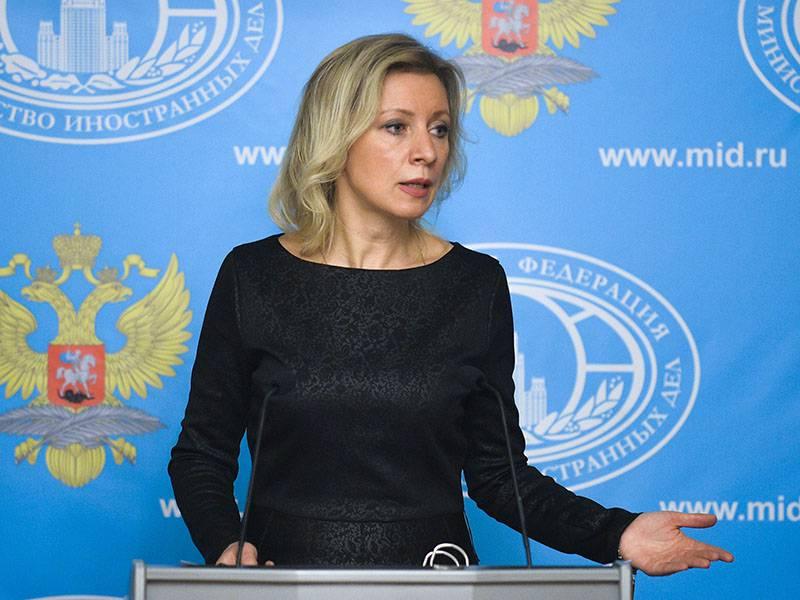 Захарова рассказала о «Белой книге», распространённой российским представительством в СБ ООН
