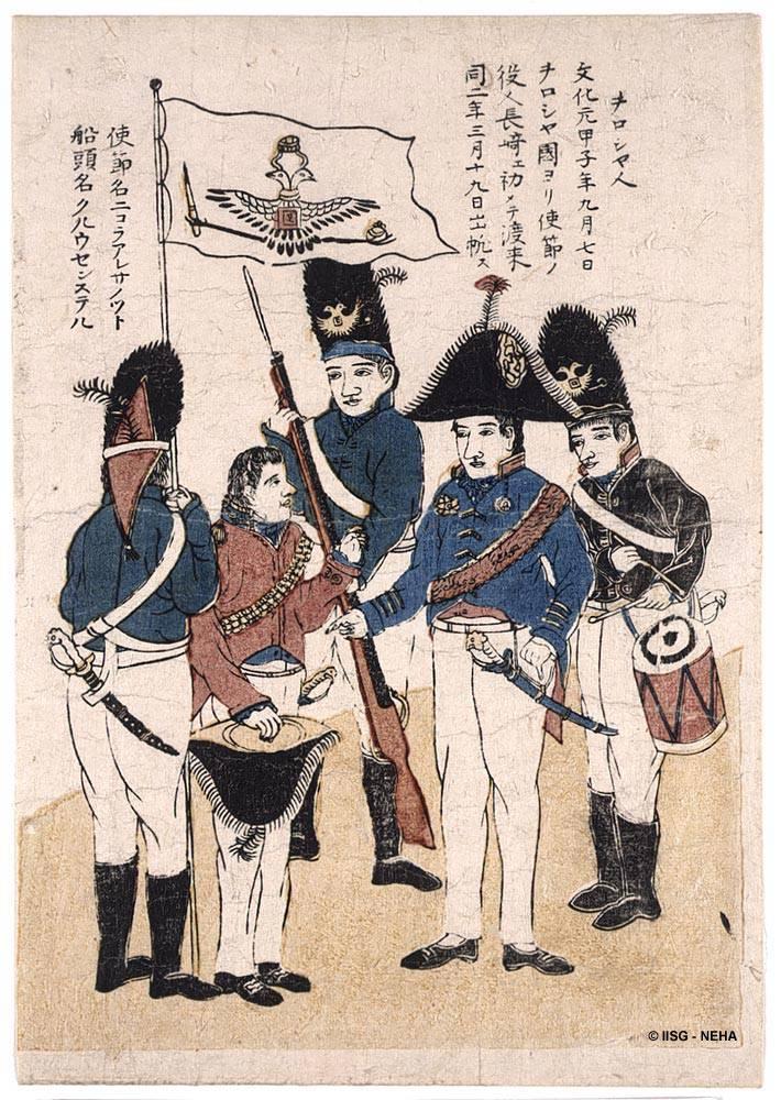 Дракон-конь: «новый человек» изменяющейся Японии. (Драматическая история в нескольких частях с прологом и эпилогом) Часть вторая