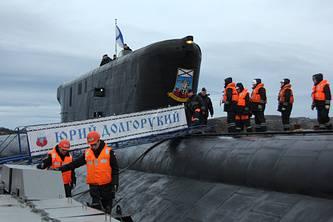 """""""Князья"""" подводного флота России"""